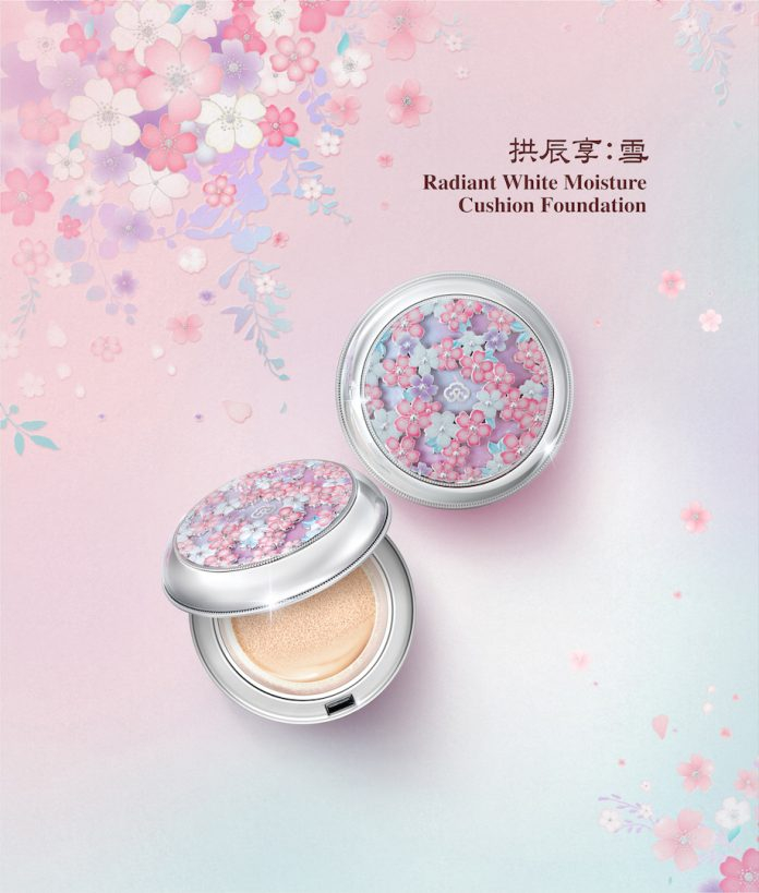 Phấn nước Radiant White Moisture Cushion Foundation Special Edition SPF50+/PA+++