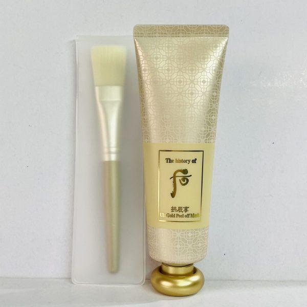 Mặt Nạ Làm Sạch Dạng Lột - Whoo UI Gold Peel Off Mask
